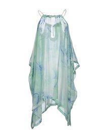 GATTINONI - Short dress