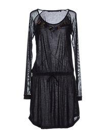 SILVIAN HEACH - Party dress