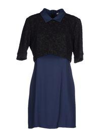 PINKO GREY - Short dress