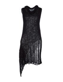 MASNADA - Knit dress