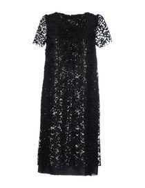 MARCO BOLOGNA - Party Dress