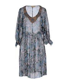 ERMANNO ERMANNO SCERVINO - Short dress
