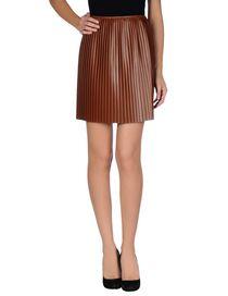 MSGM - Knee length skirt