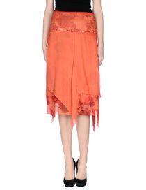 GATTINONI - 3/4 length skirt