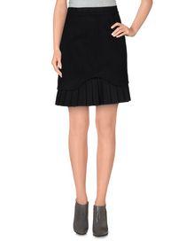 ERMANNO SCERVINO - Knee length skirt