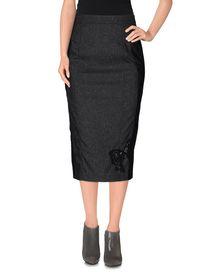 ERMANNO ERMANNO SCERVINO - 3/4 length skirt