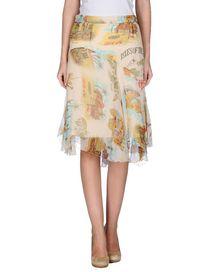 BLUGIRL BLUMARINE - 3/4 length skirt