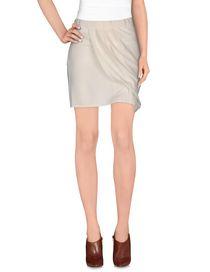STEFANEL - Knee length skirt