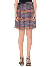 PLEASE - Knee length skirt