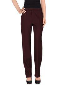 MARNI - Casual pants