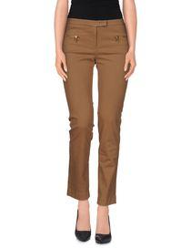 INCOTEX - Casual pants