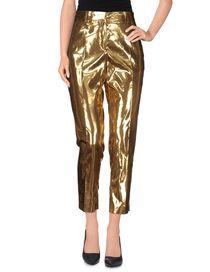 MSGM - Casual pants