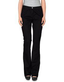PINKO GREY - Casual pants
