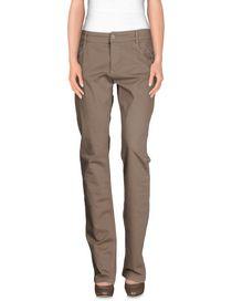 SCERVINO STREET - Casual pants