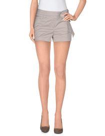 SCERVINO STREET - Shorts