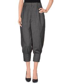 SONIA RYKIEL - Casual pants