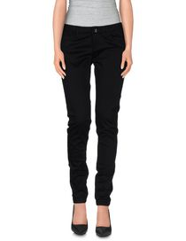 GUESS - Casual trouser