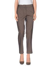 PRADA - Casual trouser