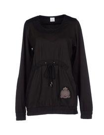 GF FERRE' - Sweatshirt