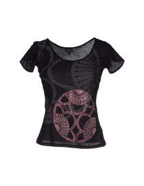 EXTE - T-shirt