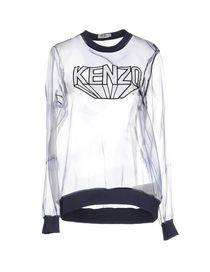 KENZO - Blouse