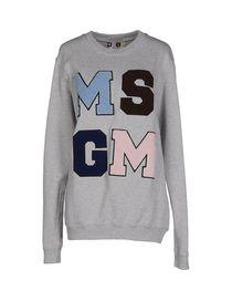 MSGM - Felpa