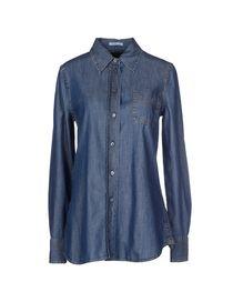 PRADA - Denim shirt