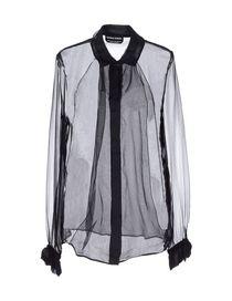 SONIA RYKIEL - Shirt