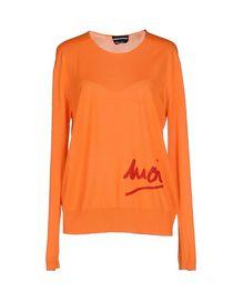 SONIA RYKIEL - Sweater