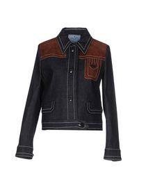 PRADA - Denim jacket