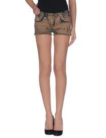 PIERRE BALMAIN - Denim shorts