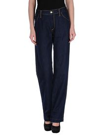 GATTINONI - Denim trousers