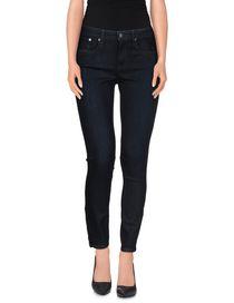 HELMUT LANG - Denim trousers