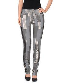 KARL LAGERFELD - Denim trousers