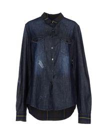 SCEE by TWIN-SET - Denim shirt