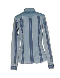 COAST WEBER & AHAUS - Denim shirt