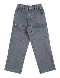 BYBLOS - Denim pants