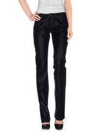 RICHMOND DENIM - Denim trousers