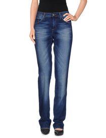 ERMANNO ERMANNO SCERVINO - Pantaloni jeans
