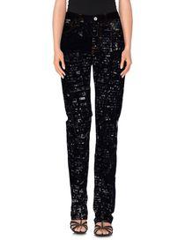ISSEY MIYAKE - Denim trousers