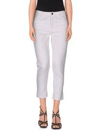 PRADA - Pantaloni jeans