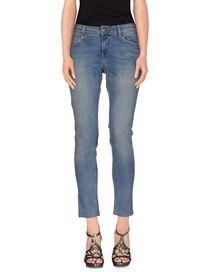 GUESS - Denim trousers
