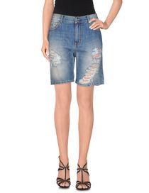 MARCO BOLOGNA - Denim shorts