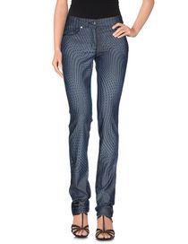 BYBLOS - Denim trousers