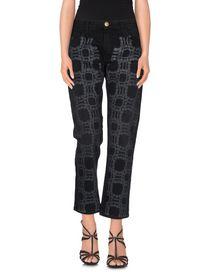 MARNI - Pantaloni jeans