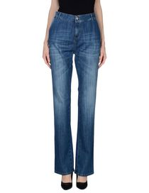 PINKO - Denim pants