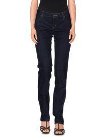 McQ Alexander McQueen - Pantaloni jeans