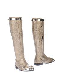 HOGAN - Boots