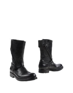 JAPE - Boots