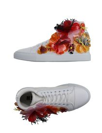 MSGM - Sneakers alte